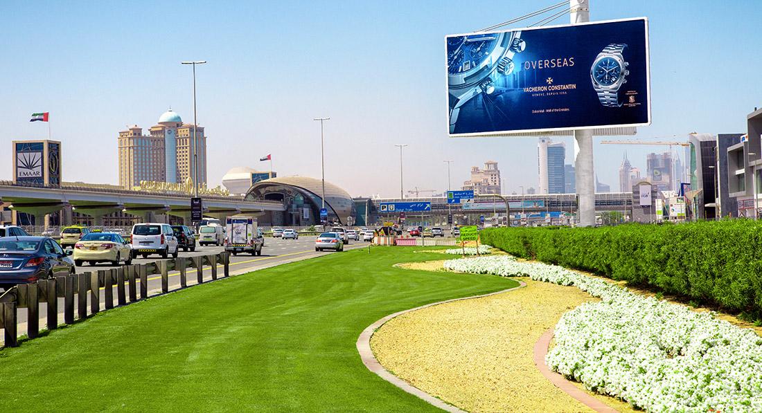 UAE-40-Gold