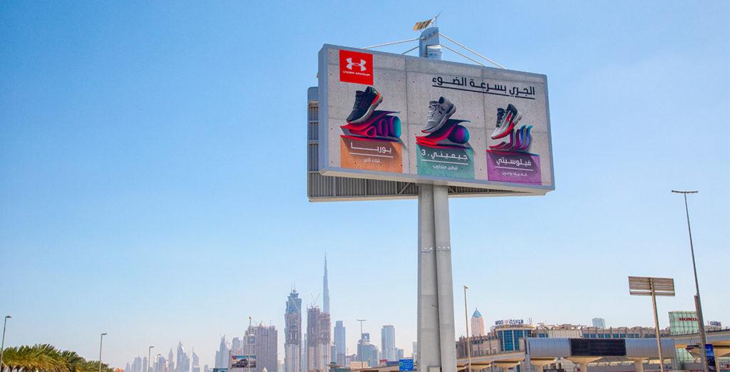 Plough sign Billboard Advertising