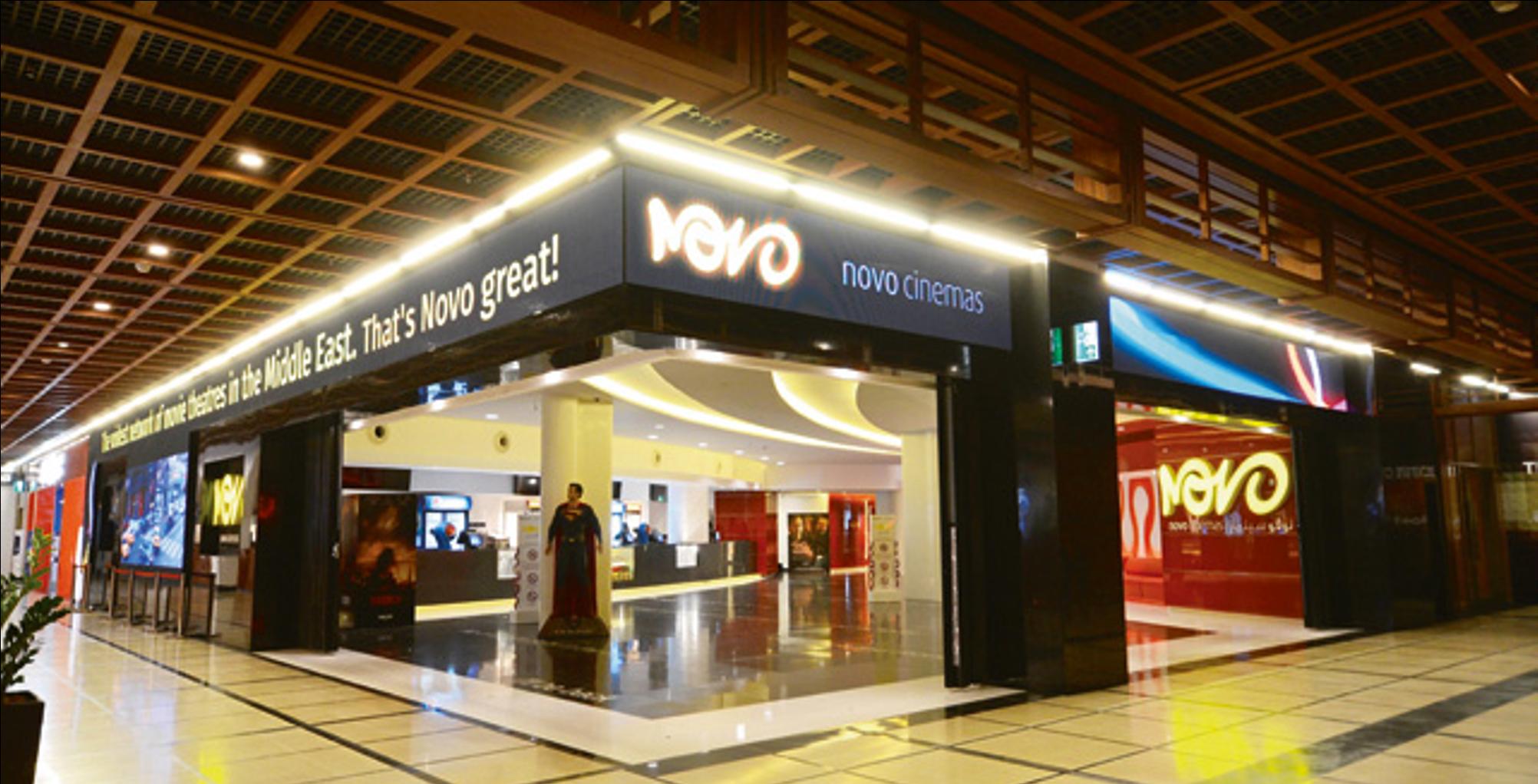 Novo Bawabat Al Sharq Mall