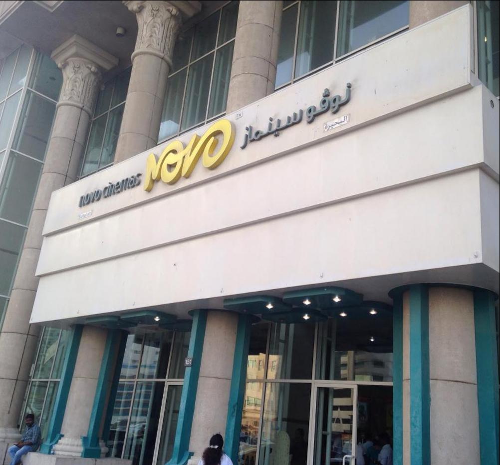 Novo Buhairah Centre