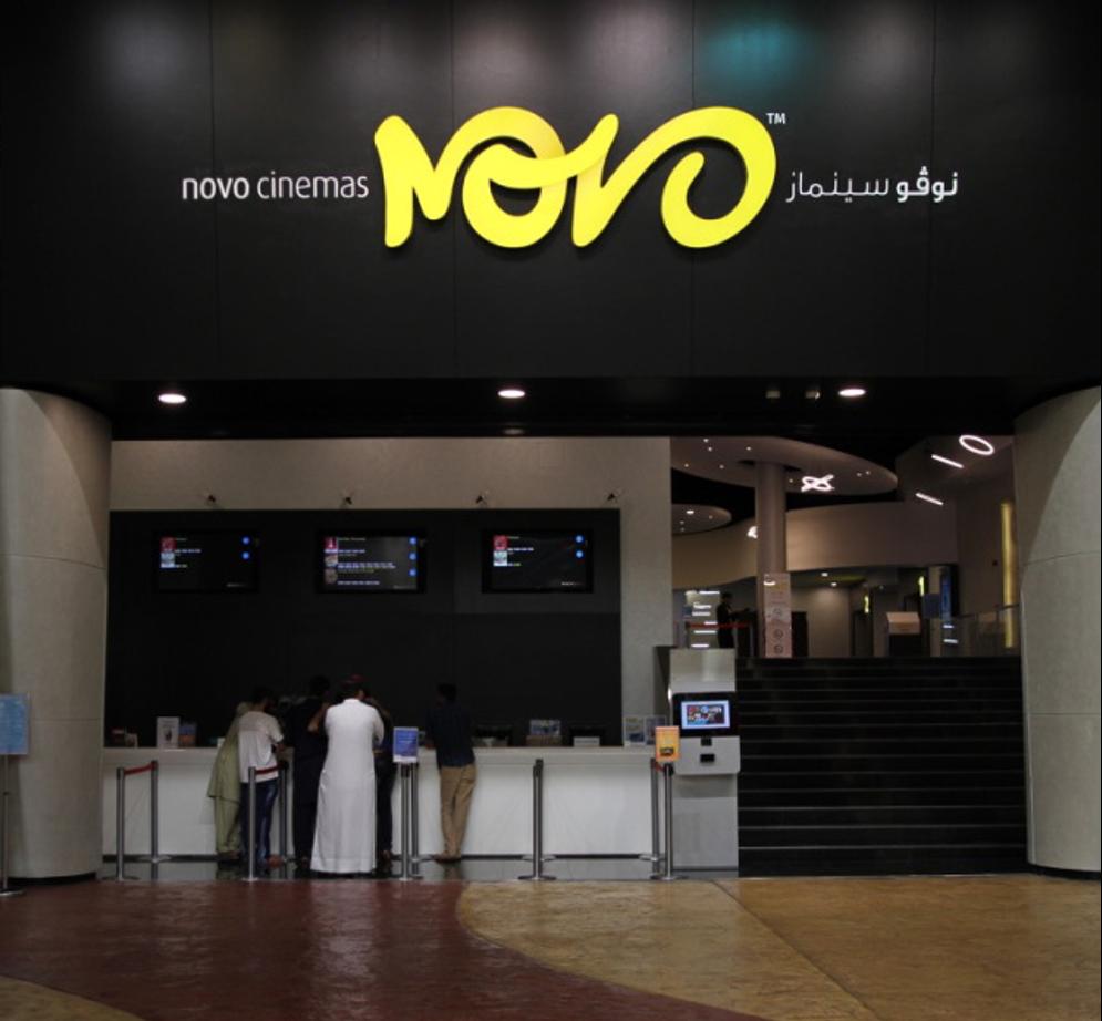 Novo Mega Mall
